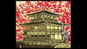 切り絵金閣寺