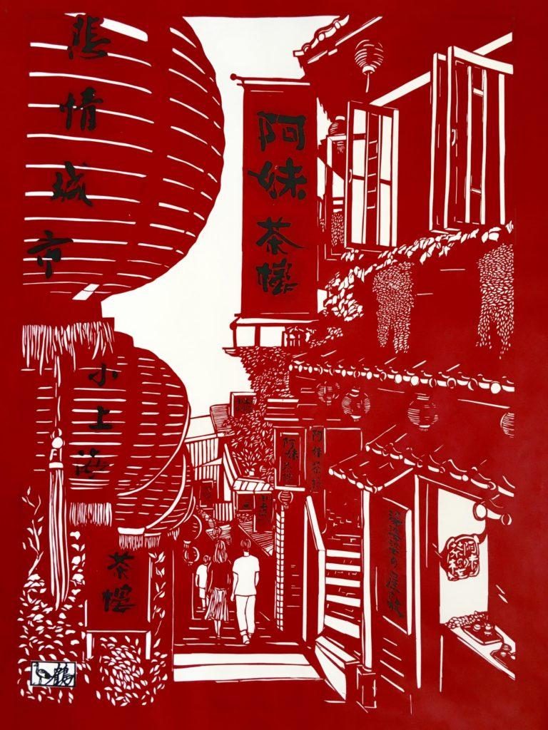 切り絵朱色の台湾