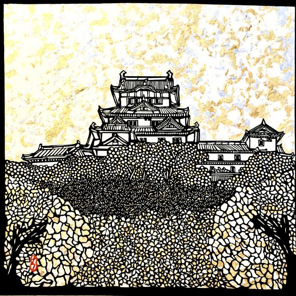 切り絵 姫路城