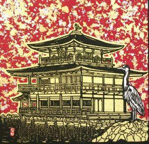 切り絵 黄金に輝く金閣寺